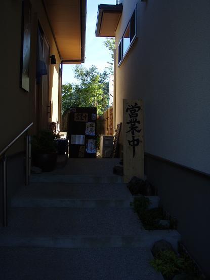 P7170022.JPG